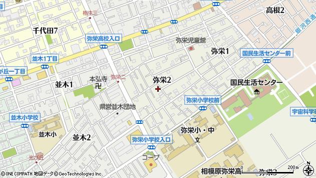 神奈川県相模原市中央区弥栄周辺の地図