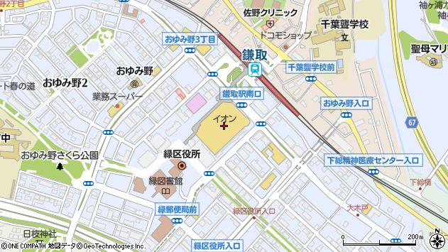 千葉県千葉市緑区おゆみ野3丁目16-1周辺の地図