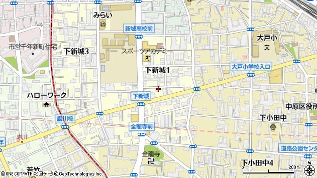 神奈川県川崎市中原区下新城周辺の地図