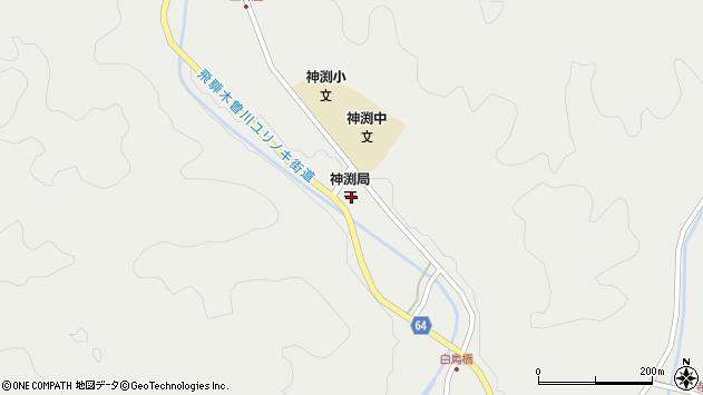 岐阜県加茂郡七宗町神渕 地図(住所一覧から検索) :マピオン