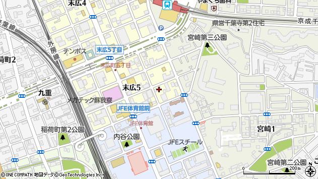 千葉県千葉市中央区末広5丁目周辺の地図