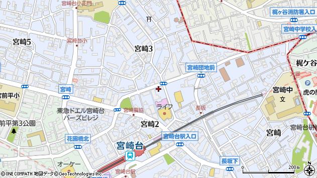 神奈川県川崎市宮前区宮崎2丁目3-1周辺の地図