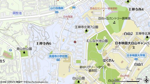 神奈川県川崎市麻生区王禅寺西5丁目周辺の地図