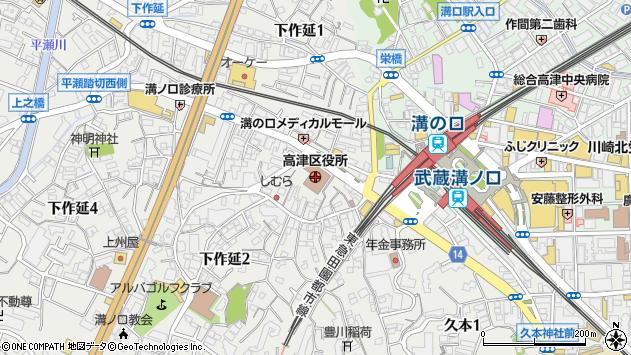 神奈川県川崎市高津区周辺の地図