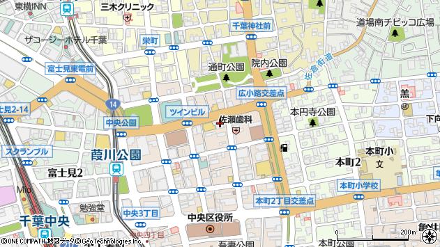 千葉県千葉市中央区中央2丁目周辺の地図