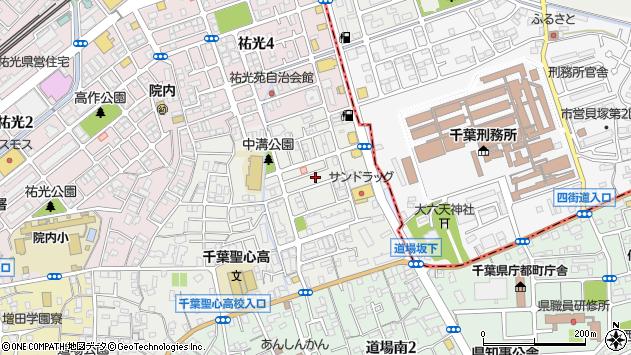千葉県千葉市中央区道場北2丁目周辺の地図