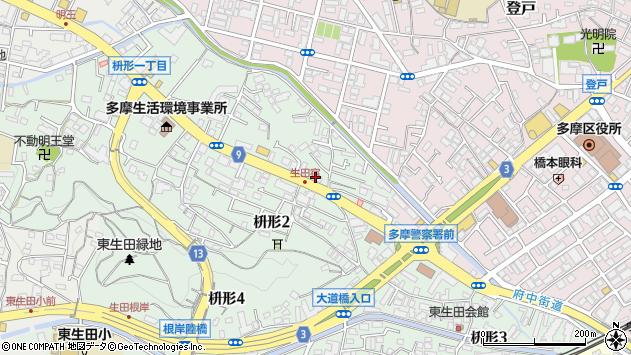神奈川県川崎市多摩区枡形 地図(住所一覧から検索) :マピオン