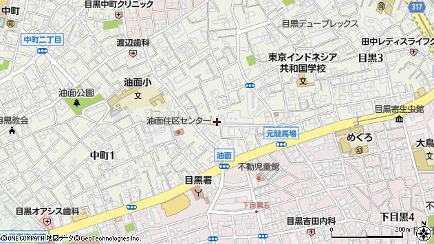 東京都目黒区目黒4丁目 地図(住所一覧から検索) :マピオン