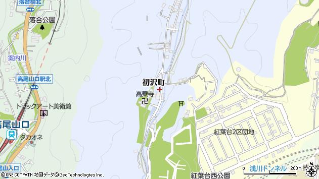 東京都八王子市初沢町1427周辺の地図