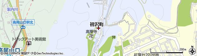 東京都八王子市初沢町1426周辺の地図