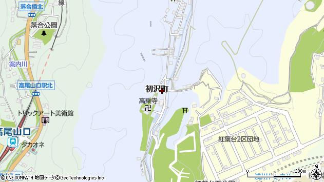 東京都八王子市初沢町1428周辺の地図