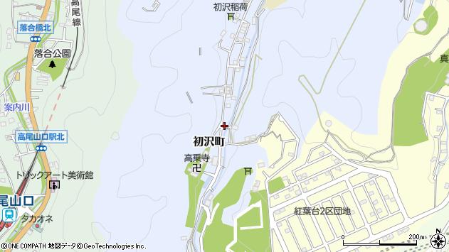 東京都八王子市初沢町1432周辺の地図