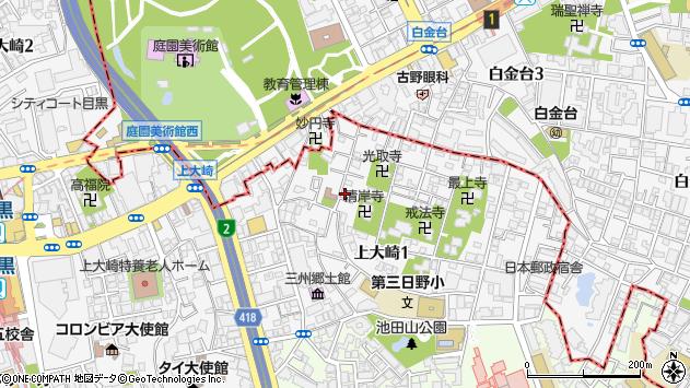 東京都品川区上大崎周辺の地図
