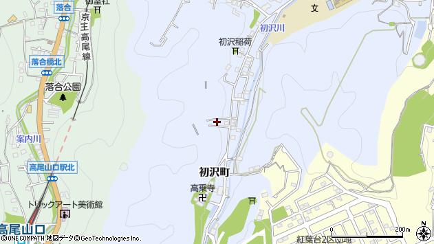 東京都八王子市初沢町1431周辺の地図