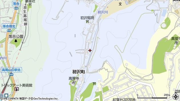 東京都八王子市初沢町1397周辺の地図