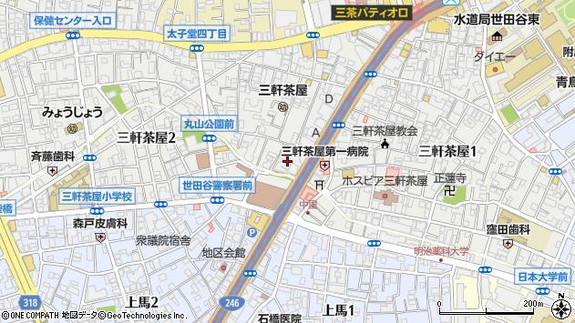 東京都世田谷区三軒茶屋2丁目2-16周辺の地図