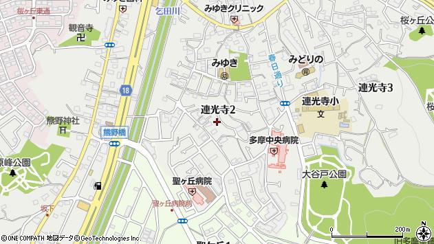 東京都多摩市連光寺2丁目周辺の地図