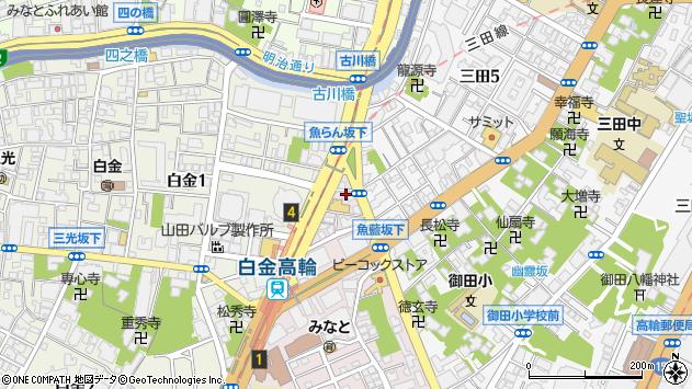 東京都港区高輪1丁目1-3周辺の地図