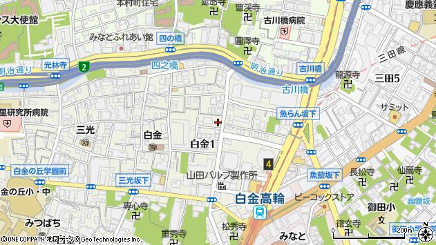 東京都港区白金1丁目15-22周辺の地図