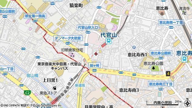 東京都渋谷区恵比寿西1丁目35周辺の地図
