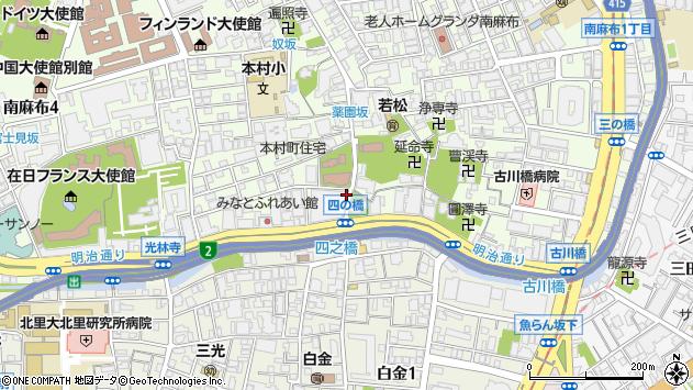 東京都港区南麻布3丁目20周辺の地図