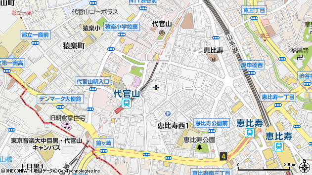 東京都渋谷区恵比寿西2丁目20-3周辺の地図