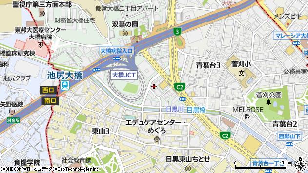 東京都目黒区大橋1丁目周辺の地図