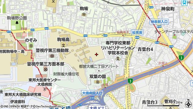 東京都目黒区大橋2丁目周辺の地図