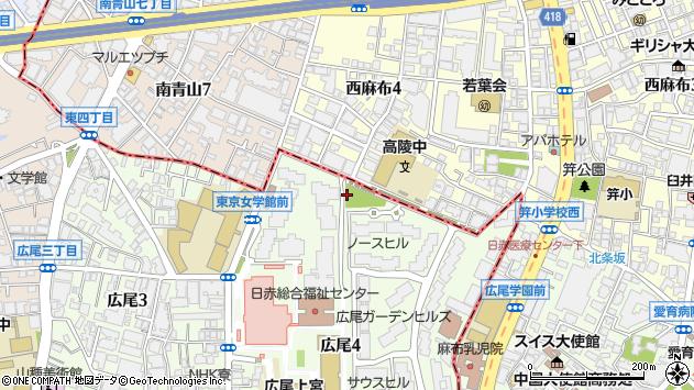 東京都渋谷区広尾4丁目1周辺の地図