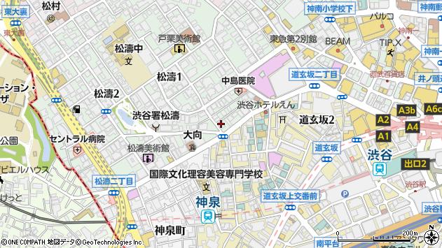 東京都渋谷区松濤1丁目周辺の地図