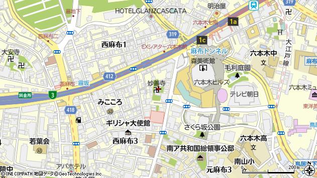 東京都港区西麻布3丁目2-13周辺の地図