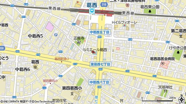 東京都江戸川区中葛西5丁目41周辺の地図
