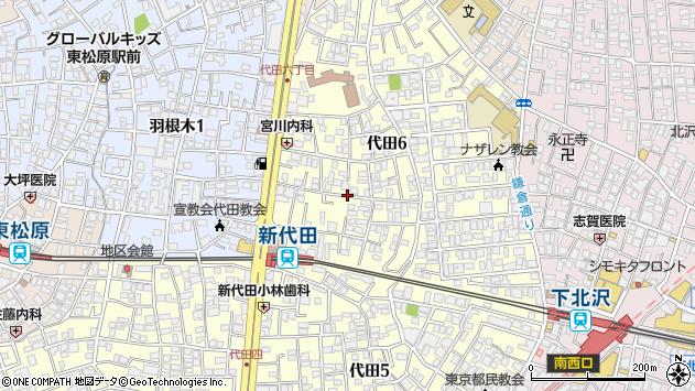 東京都世田谷区代田6丁目周辺の地図