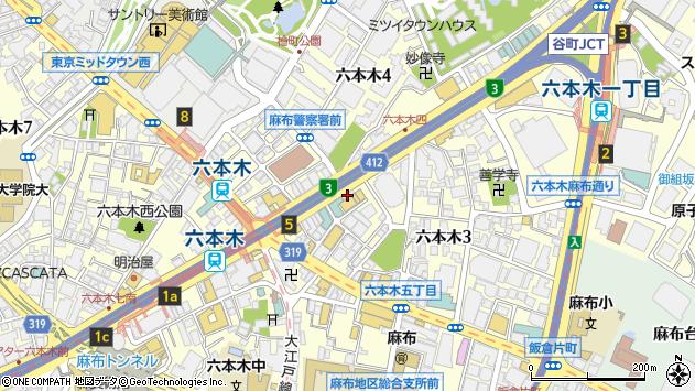 東京都港区六本木3丁目9-11周辺の地図