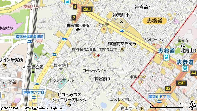 東京都渋谷区神宮前5丁目周辺の地図