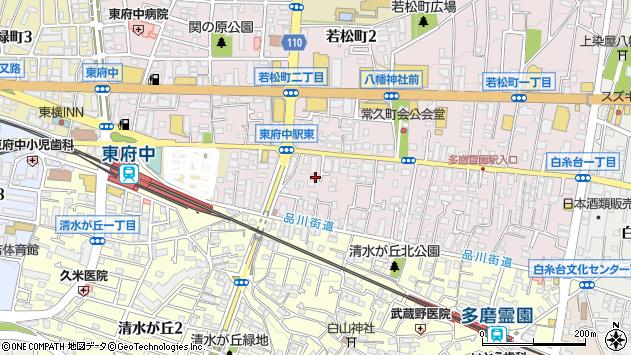 東京都府中市若松町1丁目周辺の地図