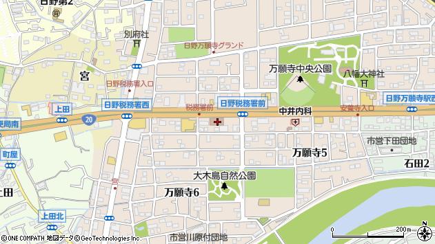 東京都日野市万願寺6丁目36-2周辺の地図
