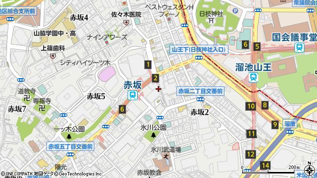 東京都港区赤坂2丁目14周辺の地図