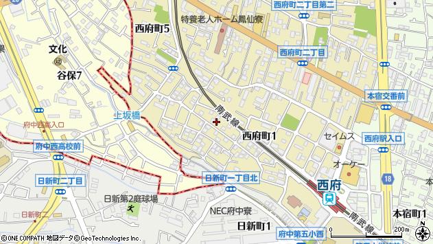東京都府中市西府町1丁目周辺の地図
