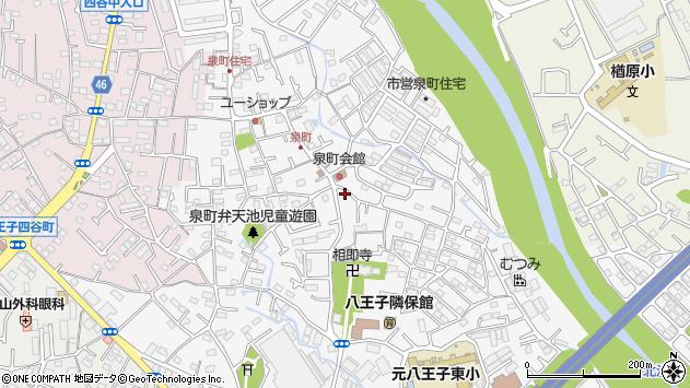 東京都八王子市泉町周辺の地図