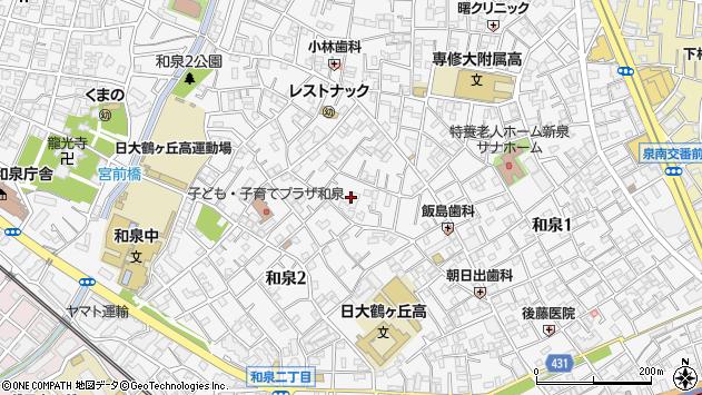 東京都杉並区和泉2丁目周辺の地図