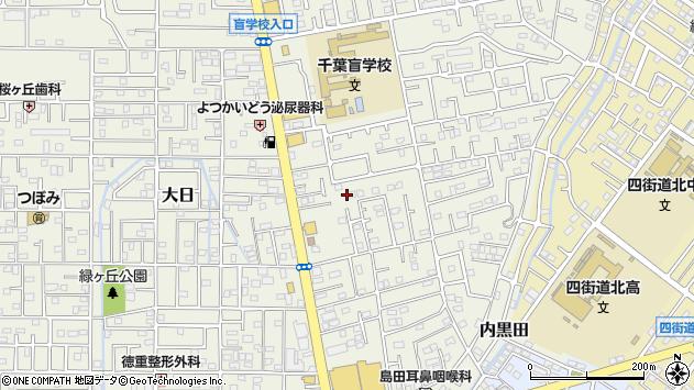 千葉県四街道市大日周辺の地図