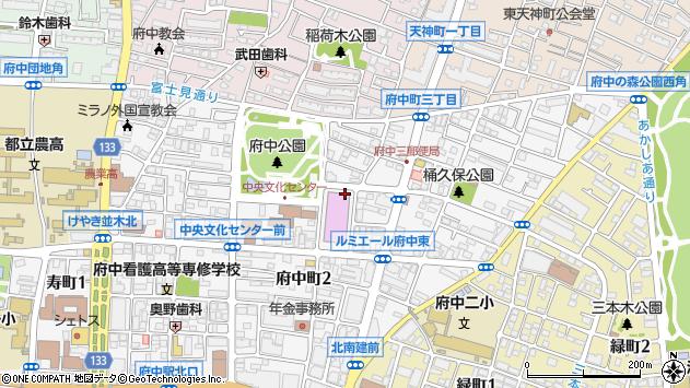 東京都府中市府中町2丁目24周辺の地図