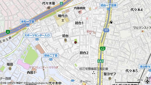 東京都渋谷区初台2丁目周辺の地図