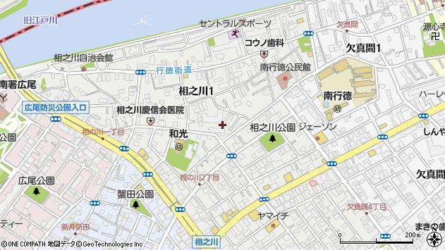 千葉県市川市相之川1丁目11周辺の地図