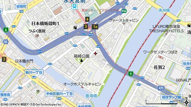 東京都中央区日本橋箱崎町27-2 住所一覧から地図を検索