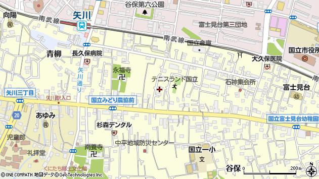 東京都国立市谷保7067周辺の地図