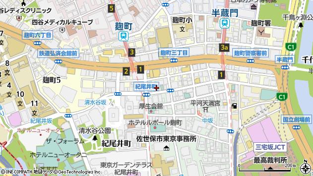 東京都千代田区麹町3丁目5周辺の地図