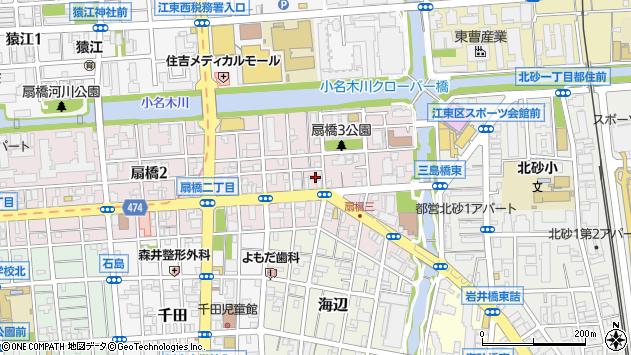 東京都江東区扇橋3丁目周辺の地図