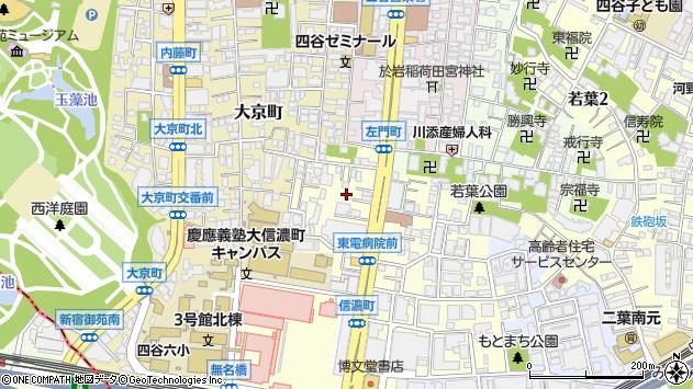 東京都新宿区信濃町周辺の地図